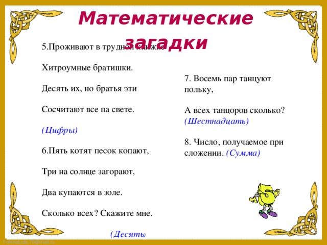 Развороты страница по общей биологии 10 класс тетрадь-практикум сухорукова кучменко черниговская
